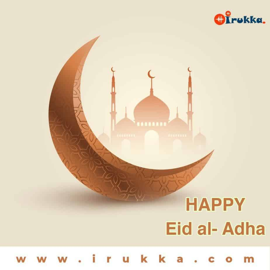 IRUKKA ONLINE- EID AL-ADHA- MUSICAL INSTRUMENTS STORE- PROEFESSIONAL SPEAKERS FOR MOSQUES IN NIGERIA- WHARFEDALE PROFESSIONAL SPEAKERS IN NIGERIA- MUSLIM CELEBERATION IN NIGERIA- IRUKKA MUSICAL STORE-